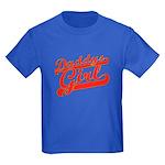 Daddys Girl Kids Dark T-Shirt