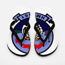 hmm-361.png Flip Flops