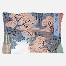 Monkey Bridge Kai, Hiroshige Pillow Case
