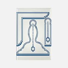 Masonic Working Tools Rectangle Magnet