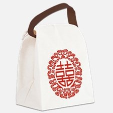 red double happiness  Canvas Lunch Bag