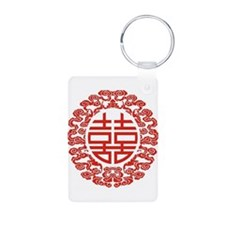 red double happiness Keychains
