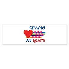 Crafty At Heart Bumper Bumper Sticker