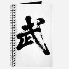 Wushu Journal