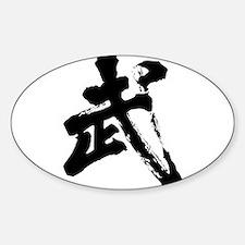 Wushu Oval Bumper Stickers