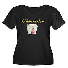Chinese Jew T
