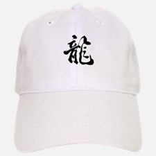 Dragon Baseball Baseball Cap