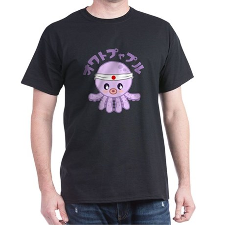 Octo-Purple Dark T-Shirt
