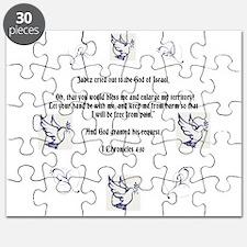 I Chronicles 4:10 Jabez Prayer Puzzle