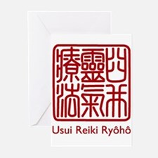 Usui Reiki Ryoho Stamp Red Greeting Cards (Package