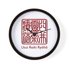Usui Reiki Ryoho Stamp Red Wall Clock