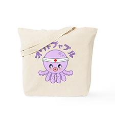 Octo-Purple Tote Bag
