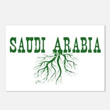 Saudi Arabia Postcards (Package of 8)