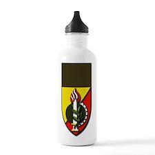Israel - Ordnance Corp Water Bottle