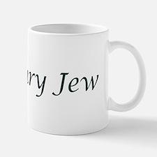 Cute Honorary Mug