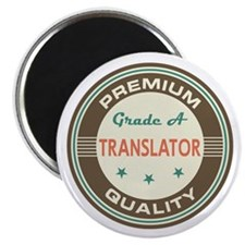 Translator Vintage Magnet