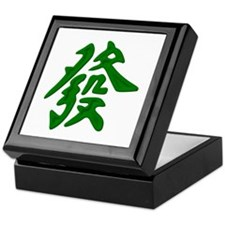 Mahjong Green Dragon Keepsake Box