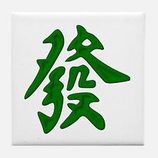 Mahjong Green Dragon Tile Coaster
