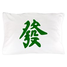 Mahjong Green Dragon Pillow Case