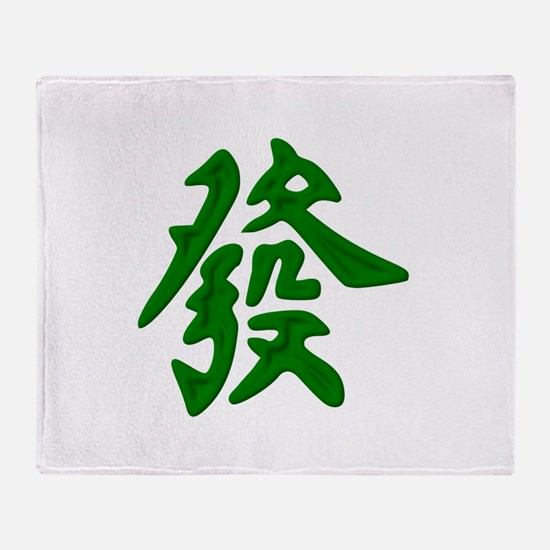 Mahjong Green Dragon Throw Blanket