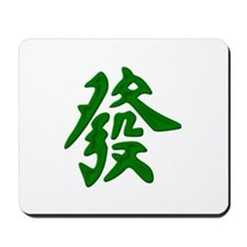 Mahjong Green Dragon Mousepad