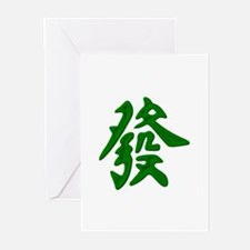 Mahjong Green Dragon Greeting Cards