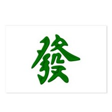 Mahjong Green Dragon Postcards (Package of 8)