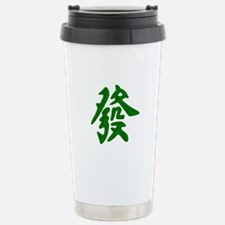 Mahjong Green Dragon Travel Mug