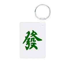 Mahjong Green Dragon Keychains