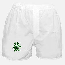 Mahjong Green Dragon Boxer Shorts