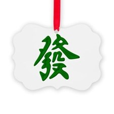 Mahjong Green Dragon Ornament