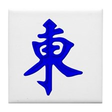 Mahjong Tile - East Wind Tile Coaster