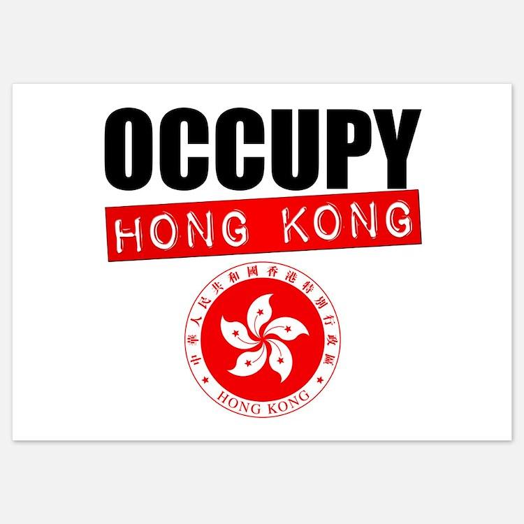 Occupy Hong Kong Invitations