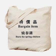 Burn The Spring Chicken Tote Bag