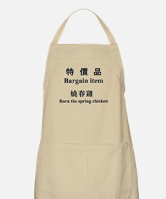 Burn The Spring Chicken BBQ Apron