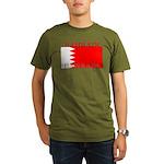 Bahrainblack.png Organic Men's T-Shirt (dark)