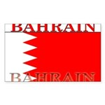 Bahrainblack.png Sticker (Rectangle 10 pk)