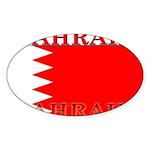 Bahrainblack.png Sticker (Oval 10 pk)