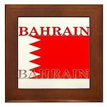 Bahrainblack.png Framed Tile