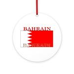 Bahrainblack.png Ornament (Round)