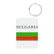 Bulgariablack.png Aluminum Photo Keychain