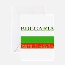 Bulgariablack.png Greeting Card
