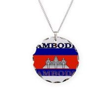 Cambodia.jpg Necklace