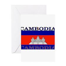 Cambodia.jpg Greeting Card
