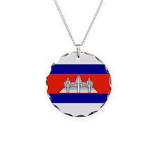 Cambodiablank.jpg Necklace
