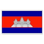 Cambodiablank.jpg Sticker (Rectangle 50 pk)