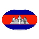 Cambodiablank.jpg Sticker (Oval 50 pk)