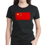 Chinablank.jpg Women's Dark T-Shirt