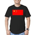 Chinablank.jpg Men's Fitted T-Shirt (dark)