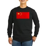 Chinablank.jpg Long Sleeve Dark T-Shirt